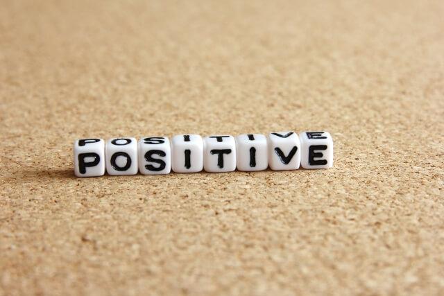 ポジティブなメンタルは会社を助ける